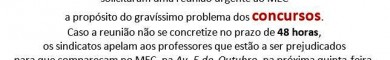 """""""A confusão instalada nas colocações e a falta de professores na abertura do ano letivo são devidas exclusivamente à incompetência do MEC"""""""